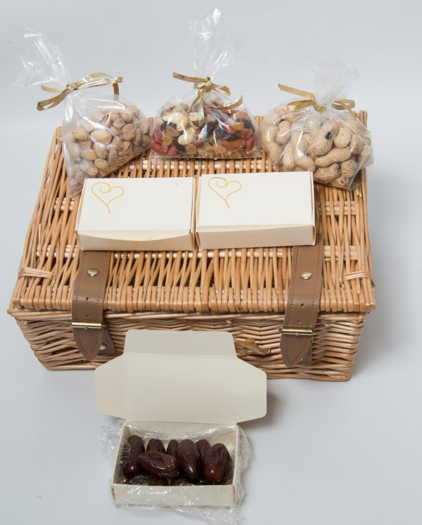 Ramadhan Mini Hamper UK
